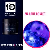 Focus produit : Ma crème de nuit by Urban Keratin